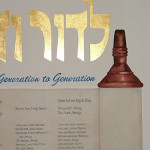 Printable version Torah Scroll Donor Art