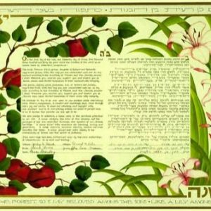 Apples and Lilies