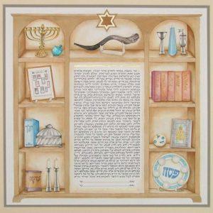 Bookcase of Judaica