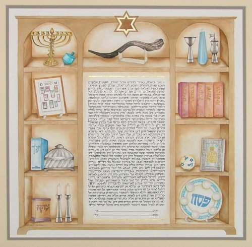 Bookcase of Judaica