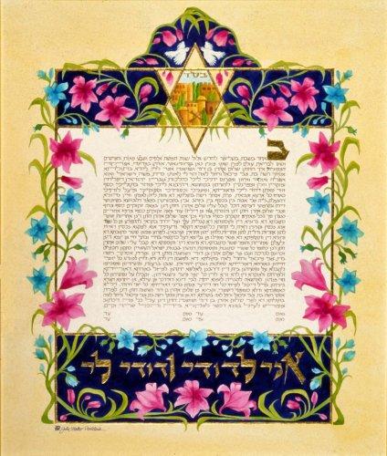 Doves Above Jeruselum in Star