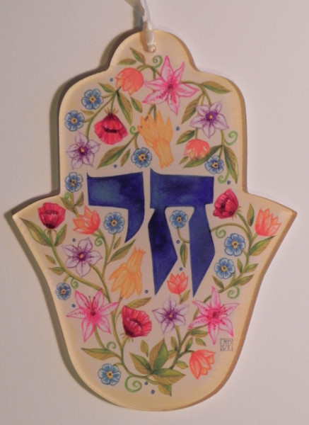 Chai Hamsa With Wildflower