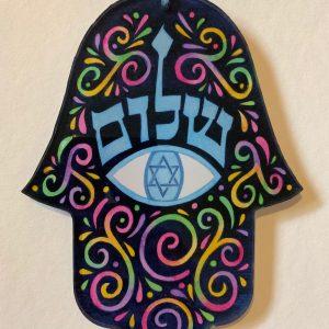 Hamza Jewish Art - Julie Staller Pentelnik