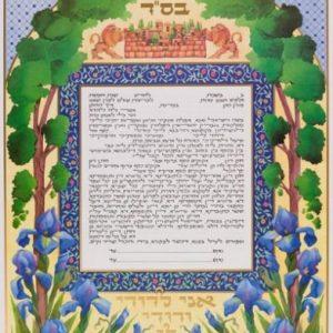 Ketubah - I Am My Beloved's and My Beloved is Mine