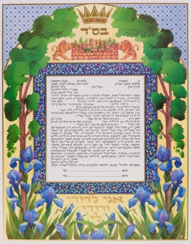 Ketubah - I Am My Beloved's and My Beloved is Mine
