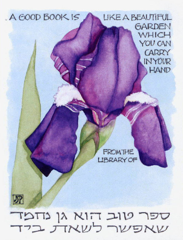 Iris with Quote Bookplates