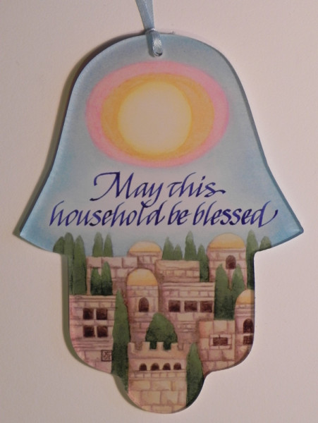 Jerusalem House Blessing