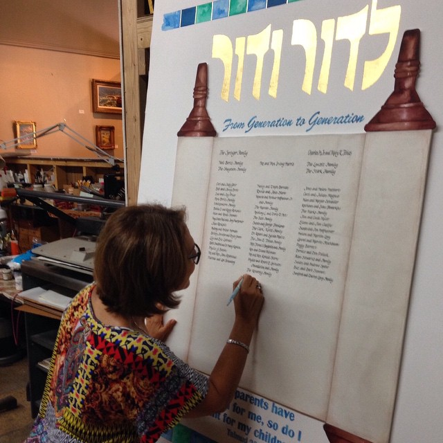 Judaic-Artist-Julie-Staller-Pentelnik