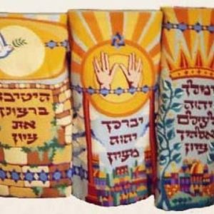 Needlepoint Torah Mantles