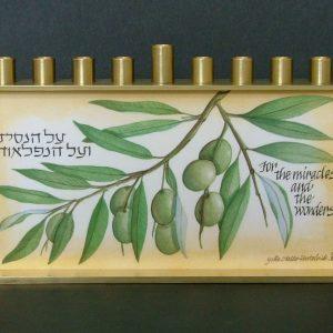 Olive Branch Chanukah Menorah