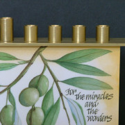 Olive Branch Chanukah Menorah detail copy