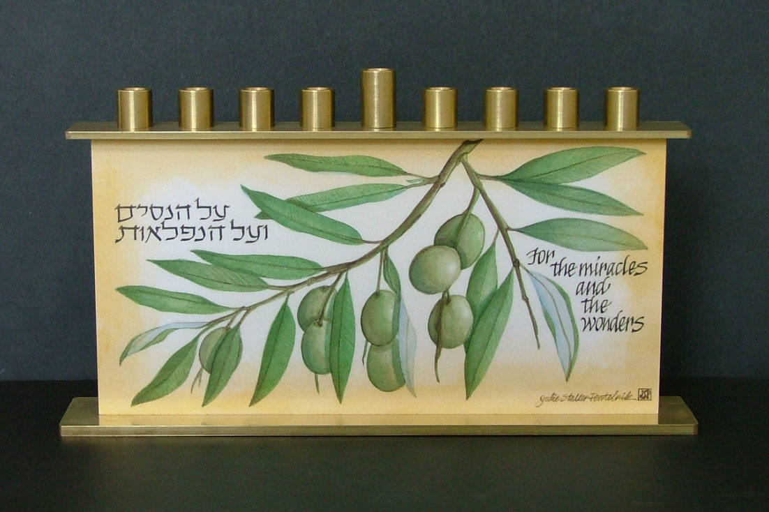 Olive Branch Chanukah Menorah