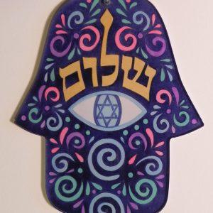 Shalom with Eye