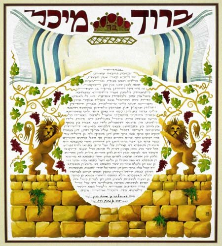 Tallit over Lions with Kotel