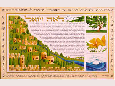 Woven-Torah-Mantles-fixed