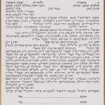 a_text_aramaic