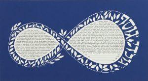 Ketubah Jewish Art - Julie Staller Pentelnik